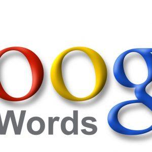 Adwords Service Provider